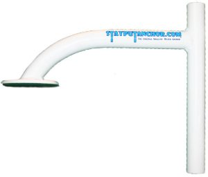 Bow-Mount-White-WITH-8'-Pole-Spike-1